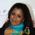 أنا ضحى من البحرين 33 سنة مطلق(ة) و أبحث عن رجال ل الحب