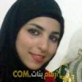 أنا نوال من فلسطين 24 سنة عازب(ة) و أبحث عن رجال ل التعارف