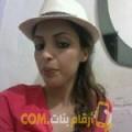 أنا لينة من قطر 25 سنة عازب(ة) و أبحث عن رجال ل التعارف
