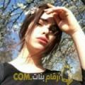 أنا تقوى من العراق 27 سنة عازب(ة) و أبحث عن رجال ل الحب