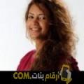 أنا يارة من لبنان 31 سنة مطلق(ة) و أبحث عن رجال ل الزواج