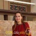 أنا حنان من البحرين 27 سنة عازب(ة) و أبحث عن رجال ل الصداقة