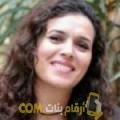 أنا نعمة من الكويت 33 سنة مطلق(ة) و أبحث عن رجال ل الزواج