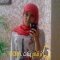 أنا رانة من قطر 24 سنة عازب(ة) و أبحث عن رجال ل المتعة
