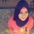 أنا رانية من البحرين 25 سنة عازب(ة) و أبحث عن رجال ل الحب