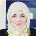 أنا مجدة من الأردن 27 سنة عازب(ة) و أبحث عن رجال ل الدردشة