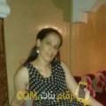أنا أميمة من المغرب 46 سنة مطلق(ة) و أبحث عن رجال ل المتعة