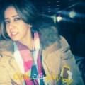 أنا سورية من سوريا 29 سنة عازب(ة) و أبحث عن رجال ل الحب