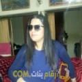 أنا نادية من الإمارات 29 سنة عازب(ة) و أبحث عن رجال ل الزواج