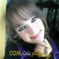 أنا أريج من ليبيا 33 سنة مطلق(ة) و أبحث عن رجال ل الحب