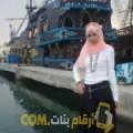 أنا نسمة من عمان 27 سنة عازب(ة) و أبحث عن رجال ل الصداقة