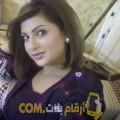 أنا أميمة من قطر 26 سنة عازب(ة) و أبحث عن رجال ل التعارف