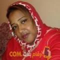 أنا وهيبة من الكويت 38 سنة مطلق(ة) و أبحث عن رجال ل الدردشة