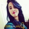 أنا نجوى من الجزائر 22 سنة عازب(ة) و أبحث عن رجال ل الصداقة