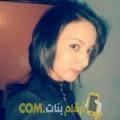 أنا جميلة من اليمن 23 سنة عازب(ة) و أبحث عن رجال ل التعارف