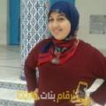أنا صوفي من ليبيا 25 سنة عازب(ة) و أبحث عن رجال ل الزواج