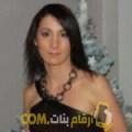 أنا نرجس من قطر 34 سنة مطلق(ة) و أبحث عن رجال ل الدردشة