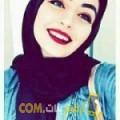 أنا نورس من الكويت 20 سنة عازب(ة) و أبحث عن رجال ل الصداقة