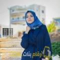 أنا شروق من عمان 34 سنة مطلق(ة) و أبحث عن رجال ل التعارف