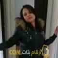 أنا إلهام من الجزائر 25 سنة عازب(ة) و أبحث عن رجال ل الحب