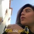 أنا سناء من الأردن 24 سنة عازب(ة) و أبحث عن رجال ل الصداقة