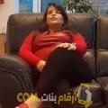 أنا بسومة من تونس 33 سنة مطلق(ة) و أبحث عن رجال ل الصداقة