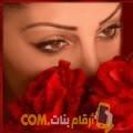 أنا آمل من الإمارات 47 سنة مطلق(ة) و أبحث عن رجال ل الحب