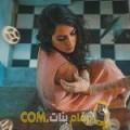 أنا ملاك من عمان 28 سنة عازب(ة) و أبحث عن رجال ل الزواج