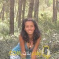 أنا سوسن من الجزائر 24 سنة عازب(ة) و أبحث عن رجال ل المتعة