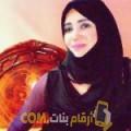 أنا فايزة من سوريا 32 سنة مطلق(ة) و أبحث عن رجال ل الحب