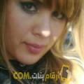 أنا فوزية من اليمن 48 سنة مطلق(ة) و أبحث عن رجال ل الحب