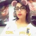 أنا نعمة من ليبيا 37 سنة مطلق(ة) و أبحث عن رجال ل الزواج