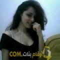 أنا مجيدة من تونس 33 سنة مطلق(ة) و أبحث عن رجال ل الدردشة