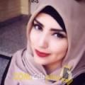 أنا هنودة من الإمارات 28 سنة عازب(ة) و أبحث عن رجال ل الصداقة