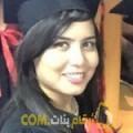 أنا إلينة من فلسطين 25 سنة عازب(ة) و أبحث عن رجال ل الحب