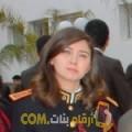 أنا سونيا من اليمن 28 سنة عازب(ة) و أبحث عن رجال ل الصداقة