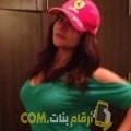 أنا مريم من الإمارات 30 سنة عازب(ة) و أبحث عن رجال ل الدردشة