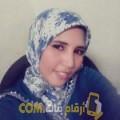 أنا هديل من الكويت 30 سنة عازب(ة) و أبحث عن رجال ل الحب