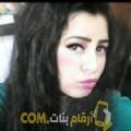 أنا ولاء من المغرب 29 سنة عازب(ة) و أبحث عن رجال ل المتعة