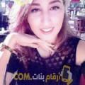 أنا شهد من الجزائر 21 سنة عازب(ة) و أبحث عن رجال ل التعارف