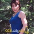 أنا صحر من البحرين 46 سنة مطلق(ة) و أبحث عن رجال ل التعارف