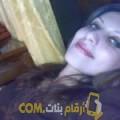 أنا فتيحة من الأردن 34 سنة مطلق(ة) و أبحث عن رجال ل الزواج