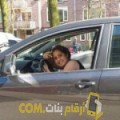 أنا ناريمان من مصر 22 سنة عازب(ة) و أبحث عن رجال ل الصداقة
