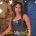 أنا جانة من ليبيا 32 سنة مطلق(ة) و أبحث عن رجال ل التعارف