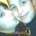 أنا ريم من تونس 38 سنة مطلق(ة) و أبحث عن رجال ل الحب