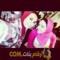 أنا نور الهدى من قطر 26 سنة عازب(ة) و أبحث عن رجال ل الحب