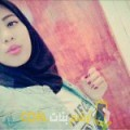 أنا ليالي من الجزائر 21 سنة عازب(ة) و أبحث عن رجال ل الحب