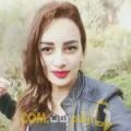 أنا نادية من سوريا 21 سنة عازب(ة) و أبحث عن رجال ل التعارف