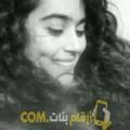 أنا بتول من عمان 26 سنة عازب(ة) و أبحث عن رجال ل الدردشة