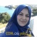 أنا سلوى من اليمن 31 سنة عازب(ة) و أبحث عن رجال ل الزواج